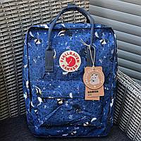 Рюкзак Fjarvallen Kanken Classiс Blue Fable (реплика), фото 1