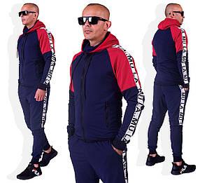 Мужской спортивный двухцветный костюм двухнить-трикотаж синий с красным