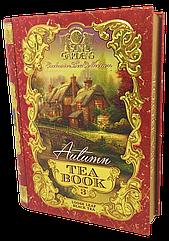 Чай Sun Gardens чорний Те-2 (Осінь) 100 гр.