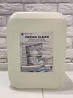 Засіб для миття посуду в професійних посудомийних машинах, OKEMA CLEAN, 20кг