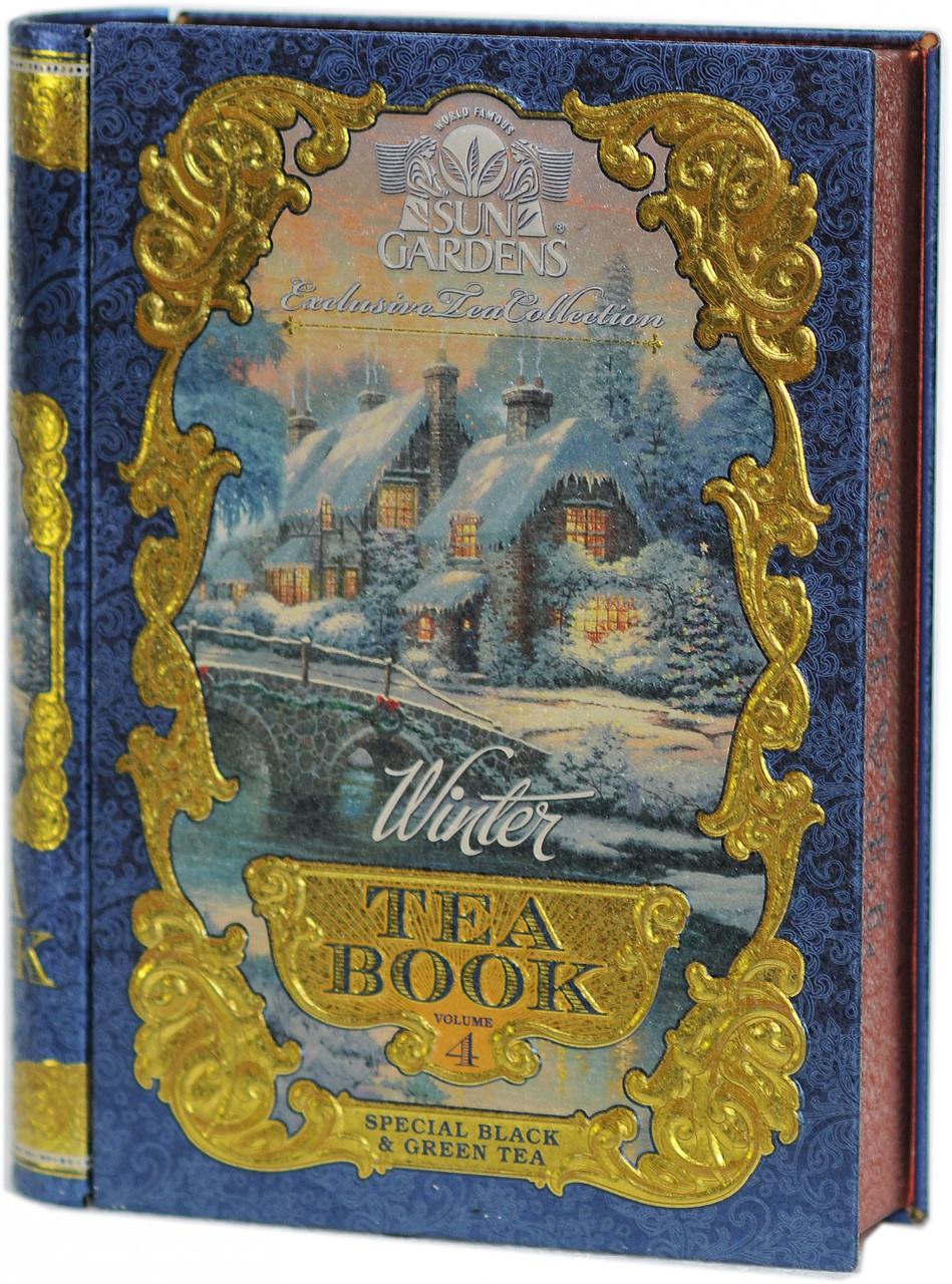 Чай черный и зеленый Sun Gardens Том-4 (Зима) 100 гр.