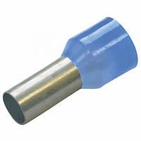 Наконечник втулковий (0.25/6) з ізоляцією (блакитний) (100 шт) Haupa