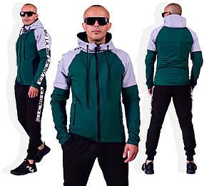 Мужской спортивный трехцветный костюм двухнить-трикотаж черный/зеленый/серый