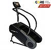 Степпер эскалатор Core Home Fitness Stepmill. Домашнее. До 125 кг. От сети 220 V.