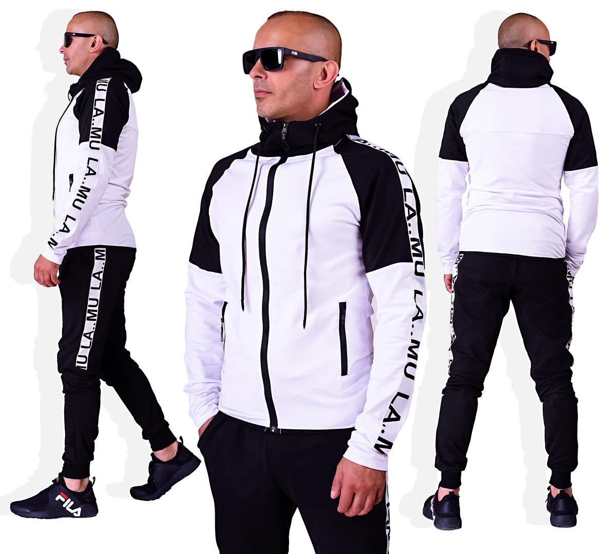 Чоловічий спортивний двоколірний костюм двухнить трикотаж чорний з білим