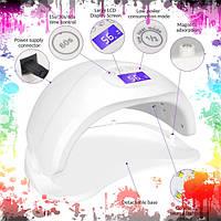 Светодиодная уф лед лампа для сушки ногтей гель лаков геля дисплей датчик движения руки UV LED Sun5 Plus 48 Вт