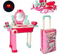 Детское игровое трюмо, с чемоданом, аксессуары, Limo Toy 008-923