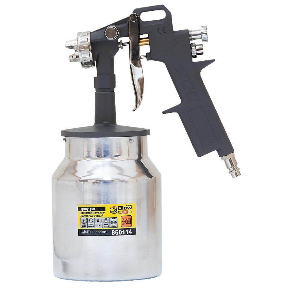 Краскораспылитель Sigma HP 1.5 мм c нижним баком 1000 мл (6811031)