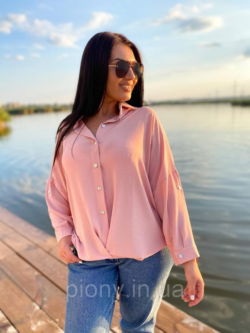 Женская Рубашка свободного кроя Батал
