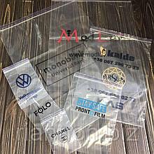 Пакеты со слайдером и с  zip-lock застежкой