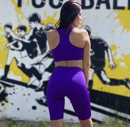 Костюм для фитнеса топ и велосипедки фиолетовый, фото 2