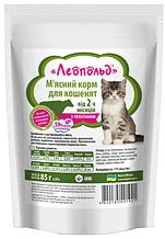 Вологий корм для кошенят Леопольд пауч м'ясний корм з телятина, 85 г