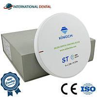 Циркониевый диск 98 мм. Толщина 12 мм ST Опаковый под нанесение
