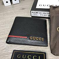 Брендовый мужской кожаный бумажник/кошелек Gucci Slender Wallet Ouroboros with Red Stripe Black