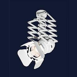 Сучасний стельовий світильник трековий гармошка колір білий Levistella&75216 WH