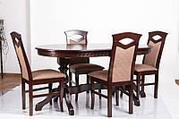 Комплект обеденный Оскар Люкс орех темный из массива бука (стол + 4 стула)