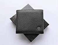 Брендовый кожаный мужской кошелек/бумажник Philipp Plein на магните черный