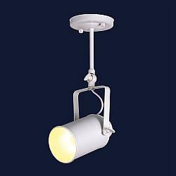 Сучасний стельовий світильник трековий колір білий Levistella&7521207A-1 WH