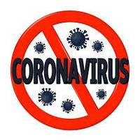 """Лекарство от коронавируса - Витаминный сбор укрепляющий иммунитет """"КОРОНАСТОП"""""""