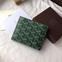 Брендовый мужской кожаный бумажник/кошелек Goyard Bifold Wallet Green (фирменная коробка)