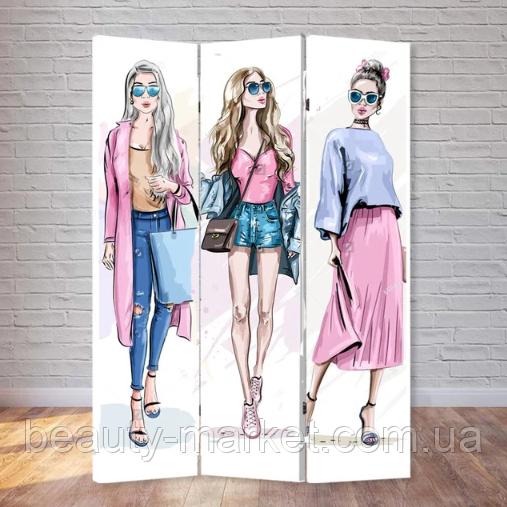 Ширма Fashion girls