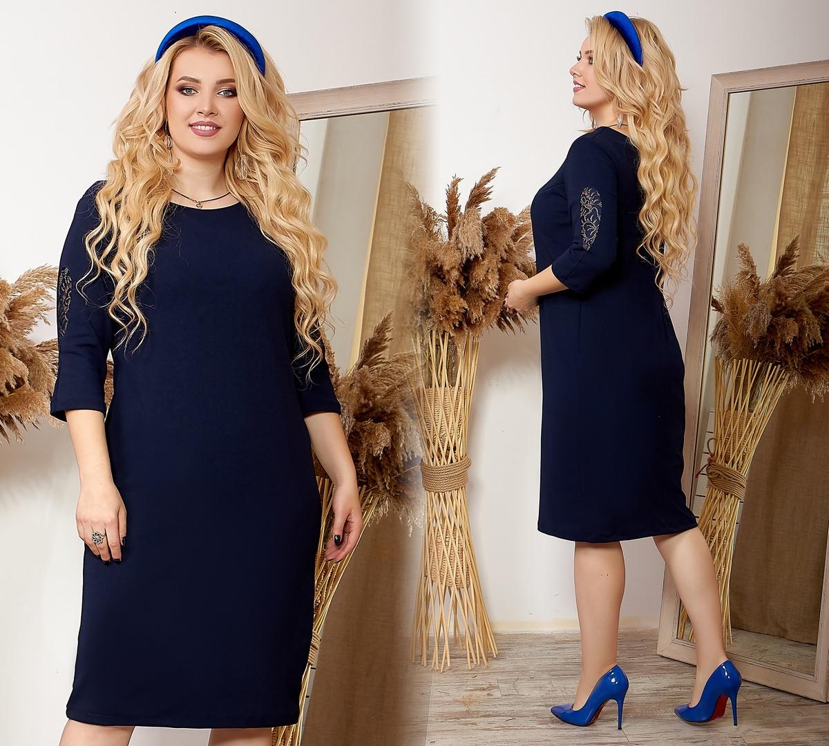 Платье женское Fashion  48-50/50-52/52-54/56-58 рр.