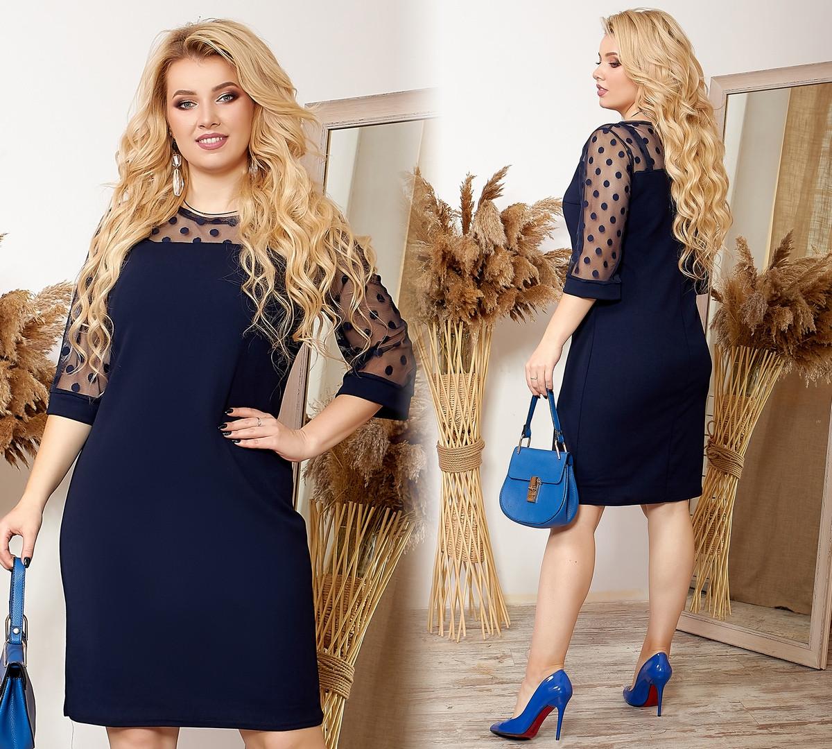 Платье женское с гипюром  48-50/50-52/52-54/56-58 рр.