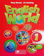 English World Level 1