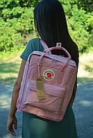 Женский Розовый Рюкзак Kanken Classic реплика, фото 1
