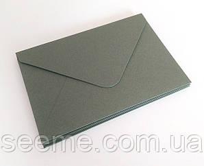 Конверт 184x140 мм, цвет серый