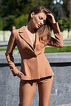 Женский деловой костюм с пиджаком и узкими брюками (Наоми jd), фото 3