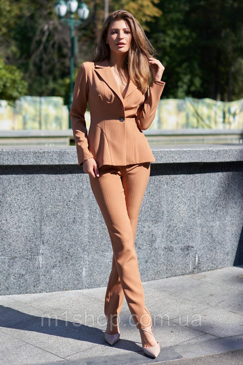 Женский деловой костюм с пиджаком и узкими брюками (Наоми jd)