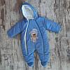 Оптом Комбинезон на Травке для Новорождённых Детей Турция, фото 5