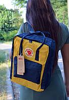 Жіночий Рюкзак Kanken Classic Синій з Жовтим репліка, фото 1