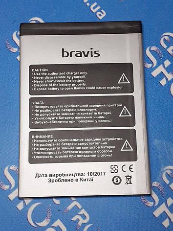 Аккумулятор Bravis A553 Discovery оригинал б.у., фото 2