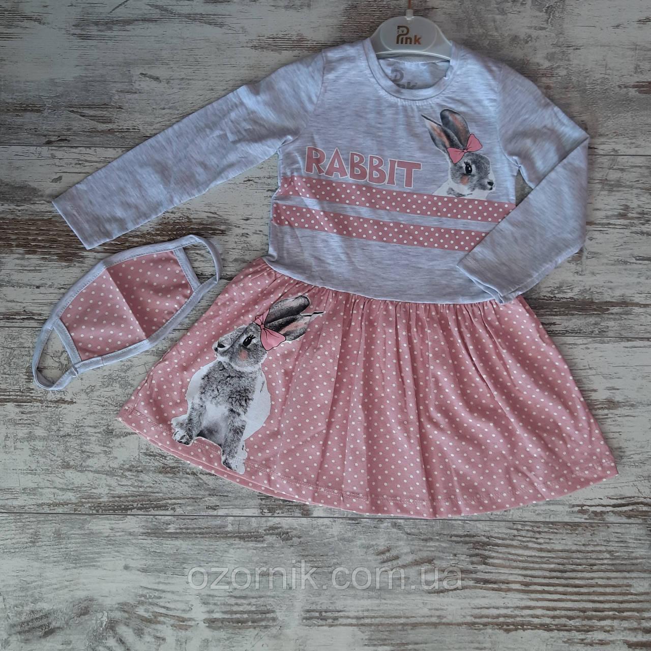 детское платье зайчик