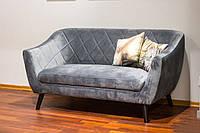 Прямой диван Signal Molly Velvet 2 Серый (MOLLY2V14SZ)