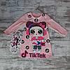 Оптом Детское Платье с Маской на Лицо Тик Ток 2-5 лет Турция, фото 2