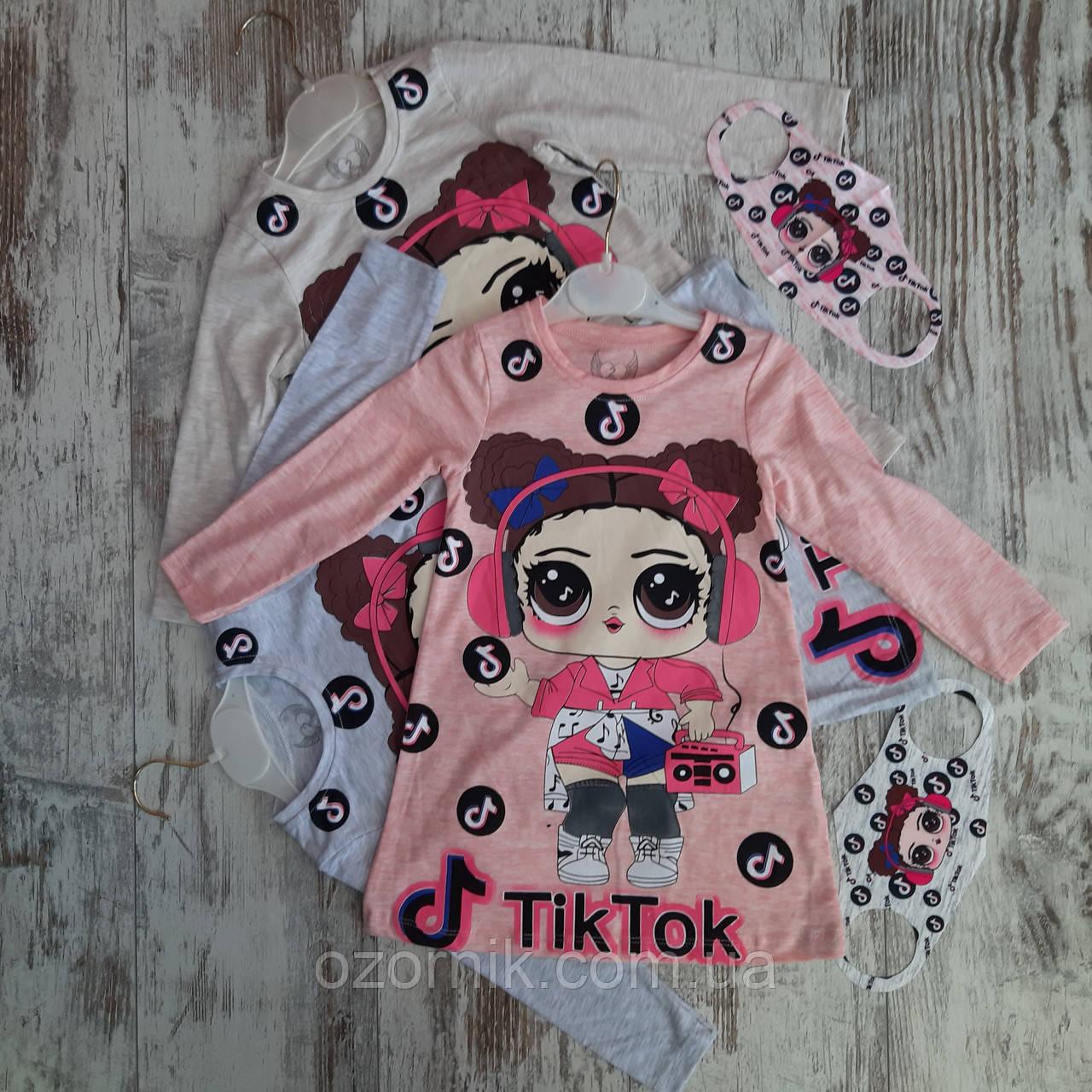 Оптом Детское Платье с Маской на Лицо Тик Ток 2-5 лет Турция