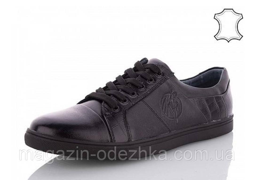 Туфли 40-45 кожа