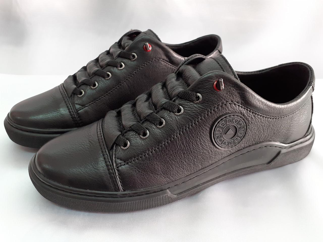 Стильные кожаные демисезонные кроссовки,кеды Detta