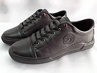 Стильные кожаные демисезонные кроссовки,кеды Detta, фото 1