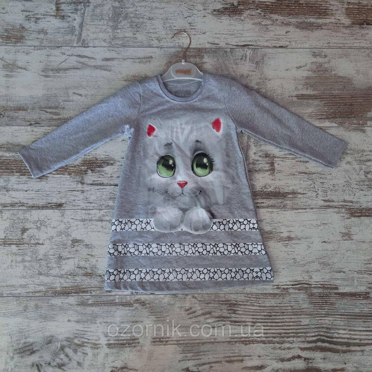 Оптом Детское Платье Котёнок для Девочек 2-5 лет Турция