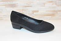 Туфли женские черные замшевые на небольшом каблуке Т1128, фото 1