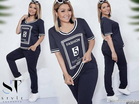 """Модный женский спортивный костюм Футболка+штаны ткань """"Трикотаж""""  размер 50, фото 2"""