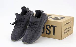 Мужские кроссовки Adidas Yeezy Boost 350 V2 Triple Black (Адидас Изи Буст черные с рефлективной полоской)