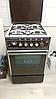 Жиклер-форсунка для газовой плиты Вразомет (под природный, сжиженный газ), фото 2