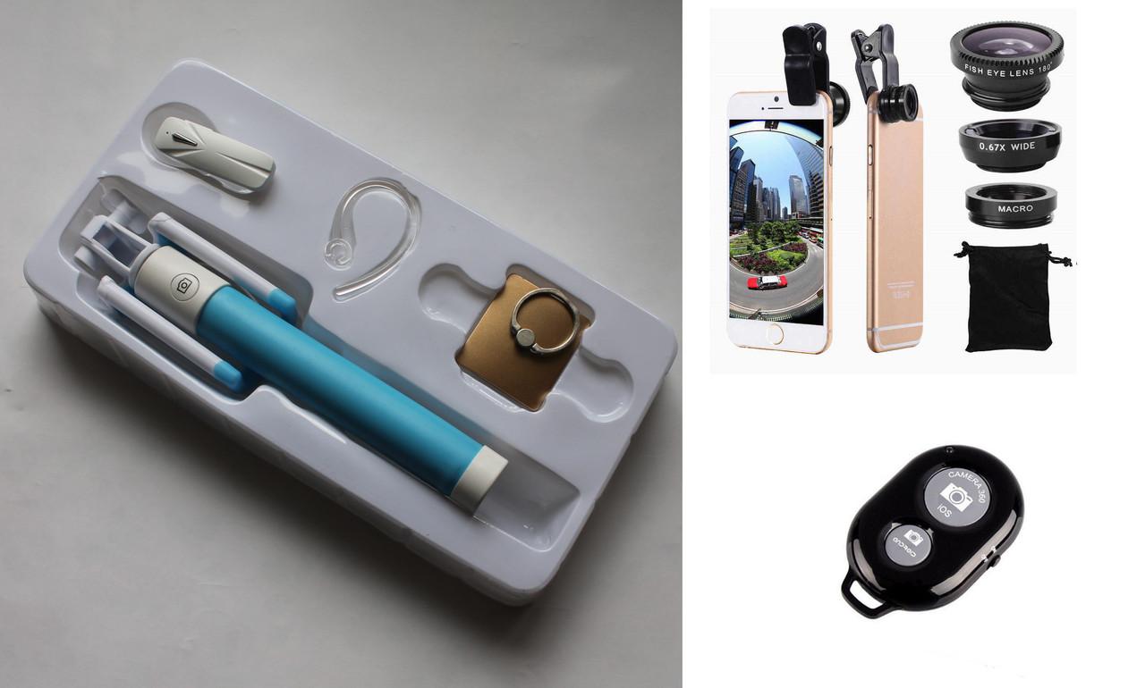 Набор блогера 5 в 1: монопод (селфи-палка), гарнитура, держатель, Bluetooth пульт и линзы (объективы) №11