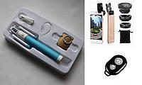 Набор блогера 5 в 1: монопод (селфи-палка), гарнитура, держатель, Bluetooth пульт и линзы (объективы) №11, фото 1