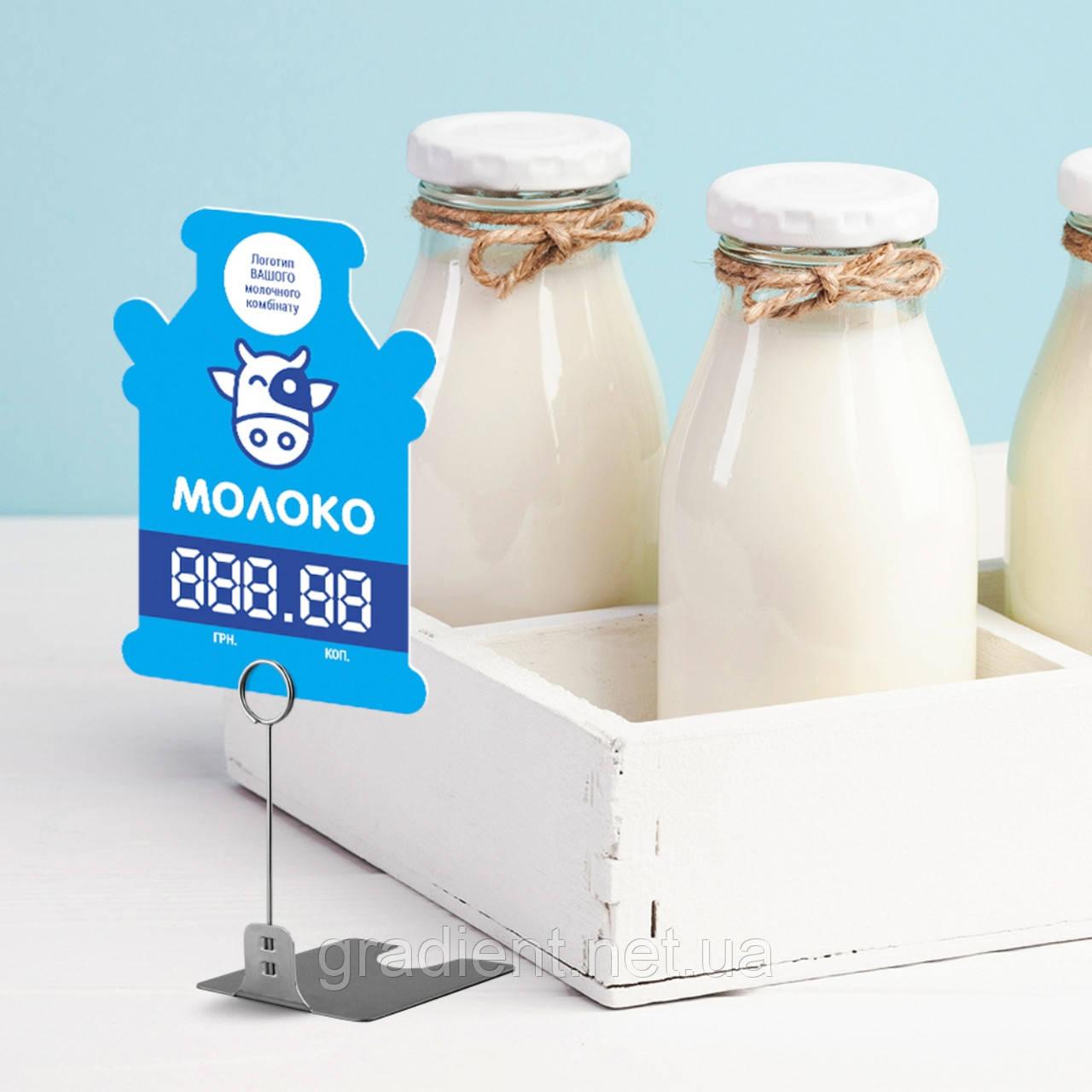 Молочные ценники